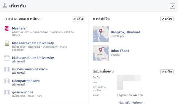 Facebook-0060