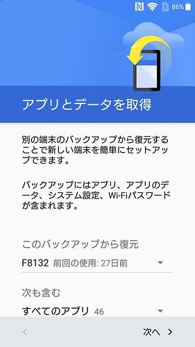 Screenshot_20160806-075447