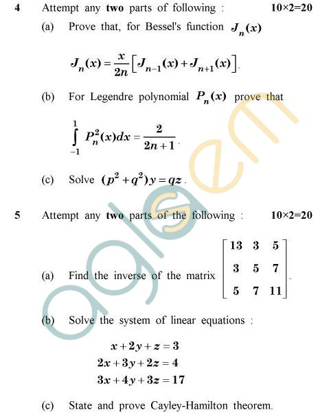 UPTU B.Tech Question Papers - AG-121 - Mathematics-II