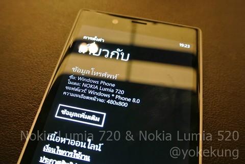 nokia-lumia-720-520-DSC_4867