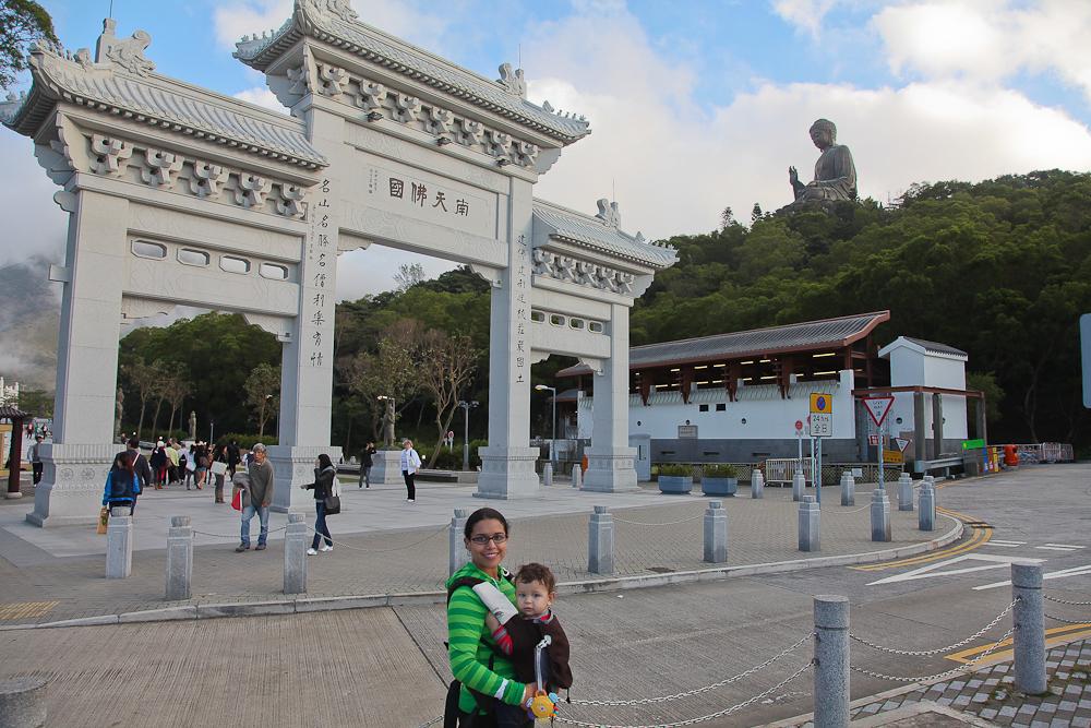 Archway Po Lin