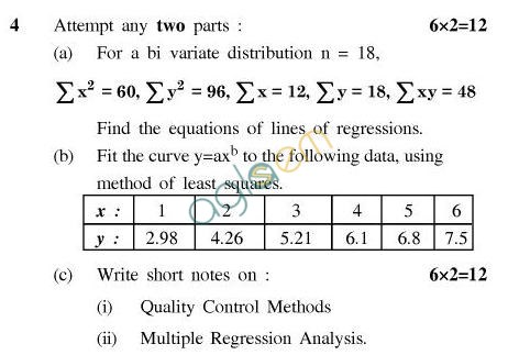 UPTU B.Tech Question Papers - CS-406-Computer Based Numerical & Statistical Techniques