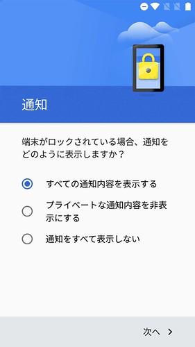 Screenshot_20160911-095349