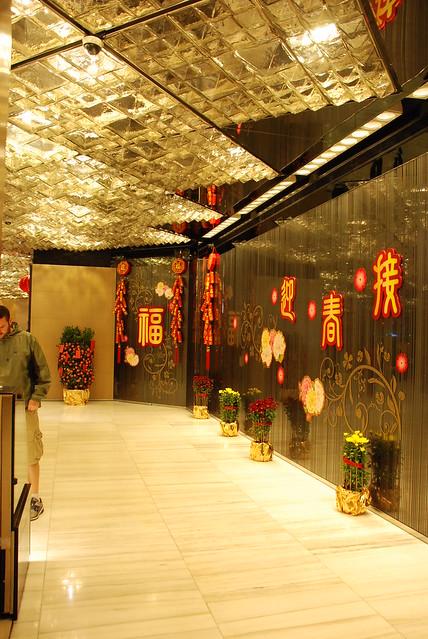 Kowloon Hotel lobby