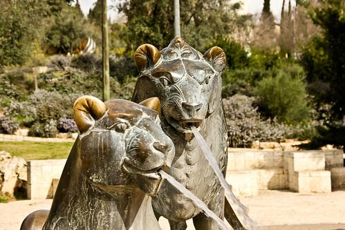 Lion Fountain, Jerusalem