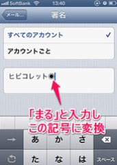 footer2