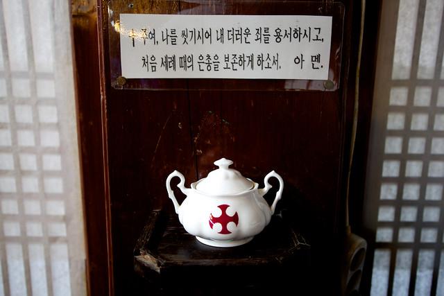 대한성공회 강화성당