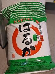 Haruka sushi rice