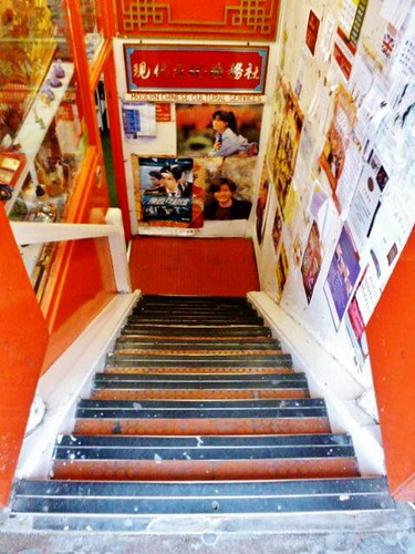 Basement Steps, China Town, Manchester by Angela Seager