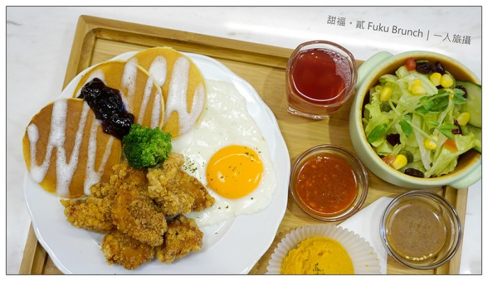 甜福。貳 Fuku Brunch 17