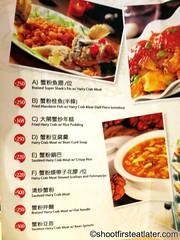 Wu Kong Shanghai Hairy Crab menu-004