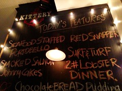 Kittery Brooklyn Grits in the City Restaurant Reviews Brooklyn Carroll Gardens Food Blog