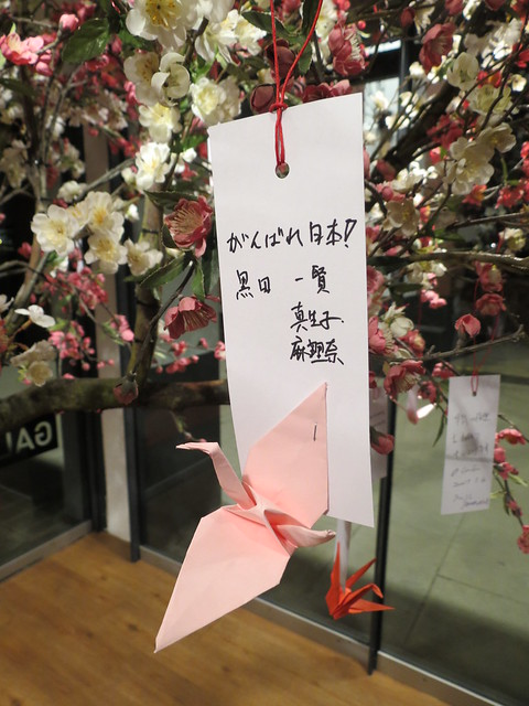 2 Years After: Great East Japan Earthquake Press Photo Exhibition