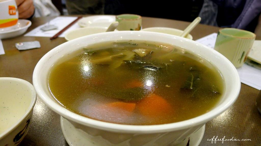 Kam Ho Chinese Restaurant Richmond