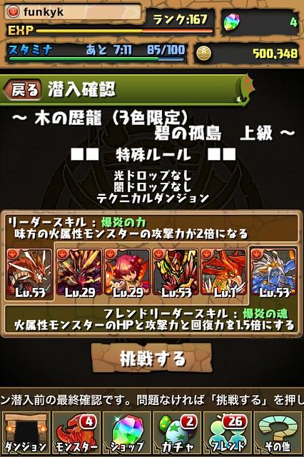 20130211013228