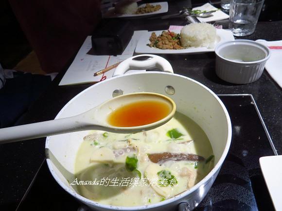 綠咖哩雞 (7)