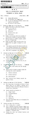 UPTU MBA Question Papers - MBA-IT-4-Internet & Visual Basic