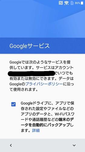 Screenshot_20160806-075428