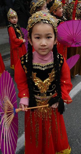 Chinese New Year Parade: Shivering Dancer