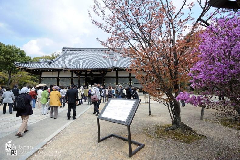 Japan-0835