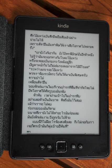 kindle_review04