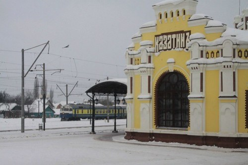 Arriving into Koziatyn (Козятин) railway station