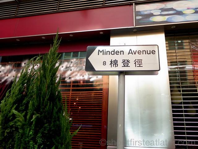 Minden Avenue-001