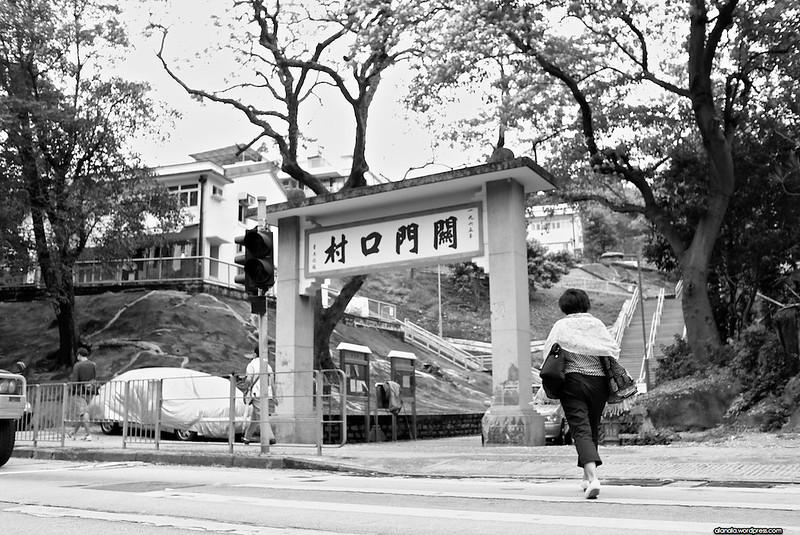 Kwan Mun Hau Village 關門口村