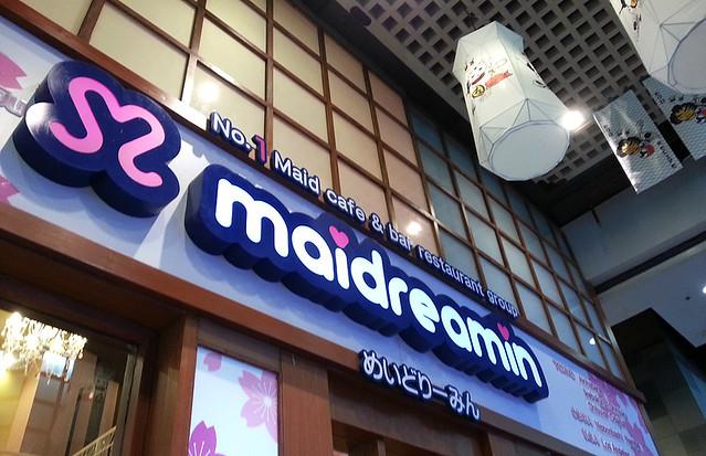 maid_cafe3