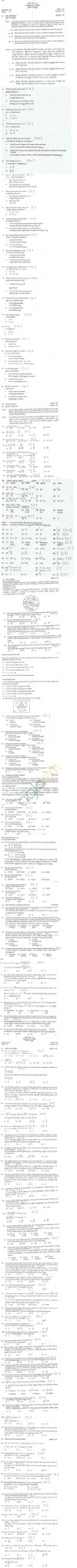 ICET 2011 Question Papers with Answers
