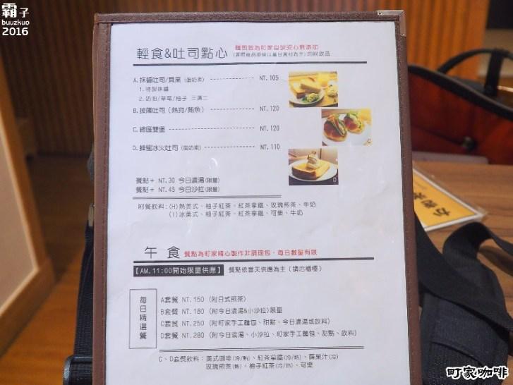 29498965751 8b9abd0488 b - 町家咖啡,日式茶屋內有精緻抹茶甜點~(已歇業)