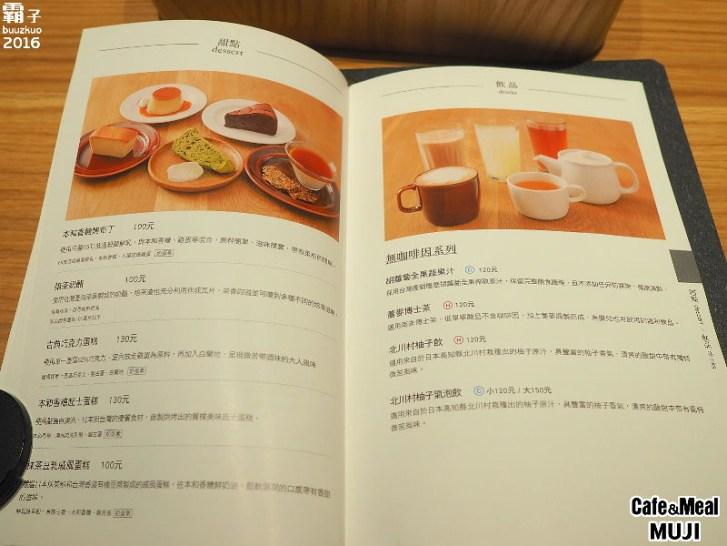 29415008334 c728d956d3 b - Café&Meal MUJI 台中首間無印良品餐飲店~