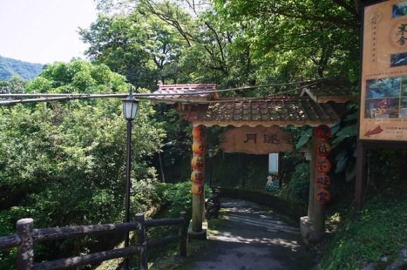 130429_trip-taiwan10