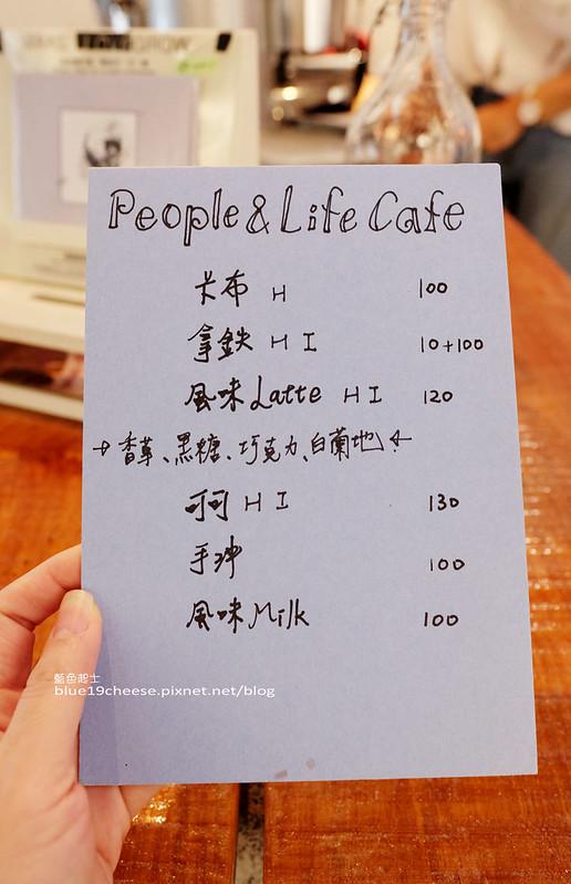 29485409371 c64b3a5e5e c - 民生咖啡People&Life.Cafe-復古氛圍老屋咖啡館.加入許多老傢私元素.展區牆.餅乾吐司咖啡香.近向上國中