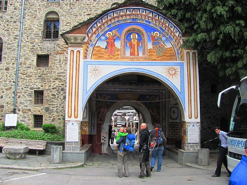 Rila Monastery Entrance