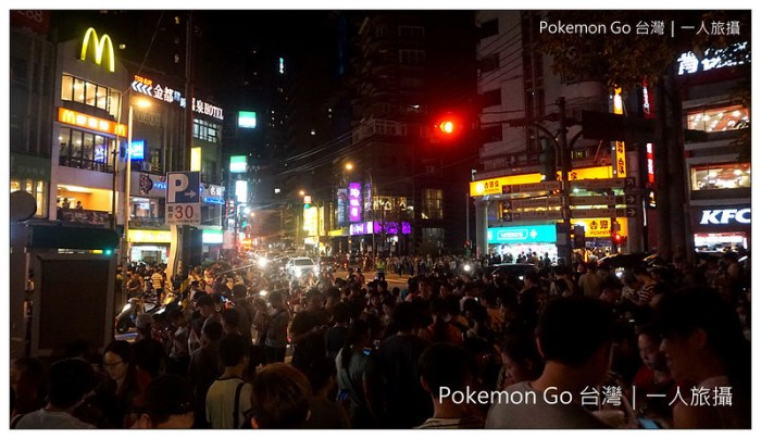 Pokemon Go 台北抓怪點 24