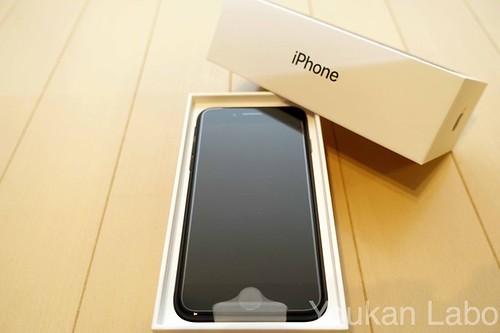 iphone7-bk-2016-09-1609