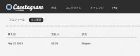 Casetagram_注文履歴