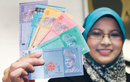 wang kertas baru malaysia 2012