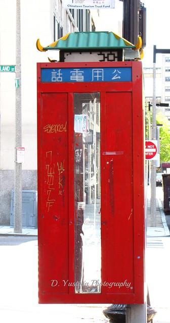 Chinatown phonebooth