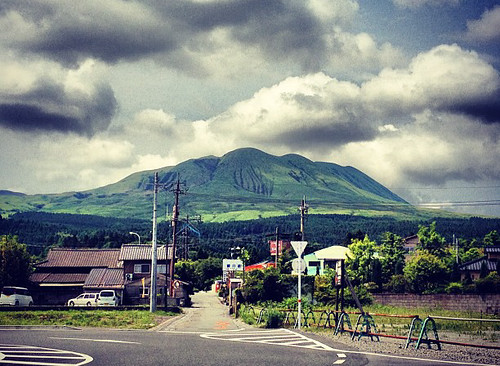Mt. Aso - Kyushu