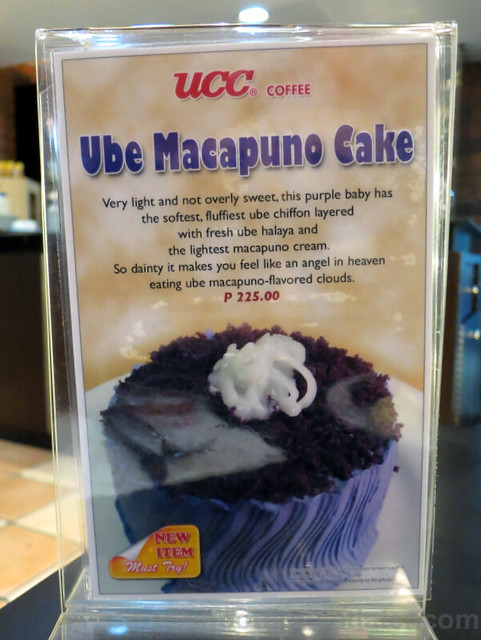 UCC macapuno cake