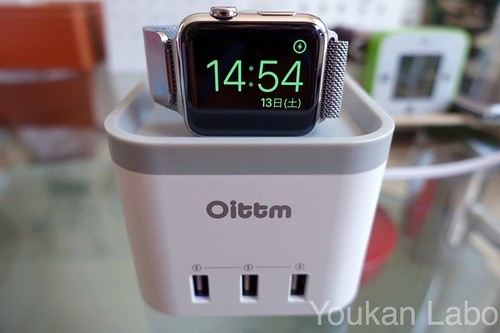 Oittm-AppleWatch-2016-08-1316