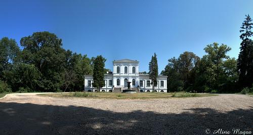 Palatul Ghica