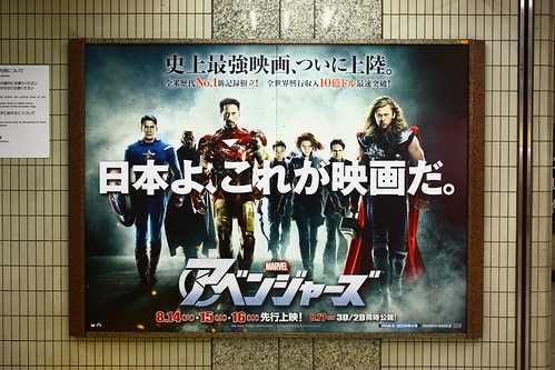 Avengers in Tokyo subway