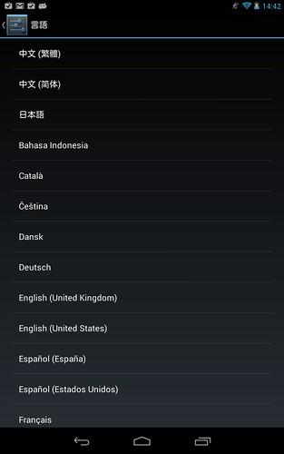device-2012-07-29-144252