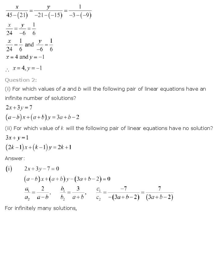 NCERT Solutions For Class 10th Maths Chapter 3 Pair of Linear Equations in Two Variables Download 2018-19 New Edition PDF FREEHOMEDELIVERY.NET