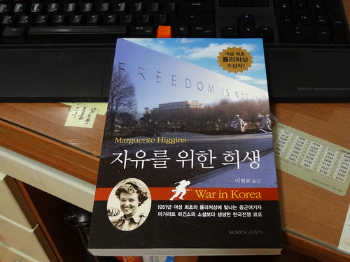 책) 자유를 위한 희생 by kiyong2