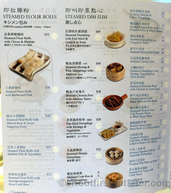 Serenade Chinese Restaurant dim sum menu-003