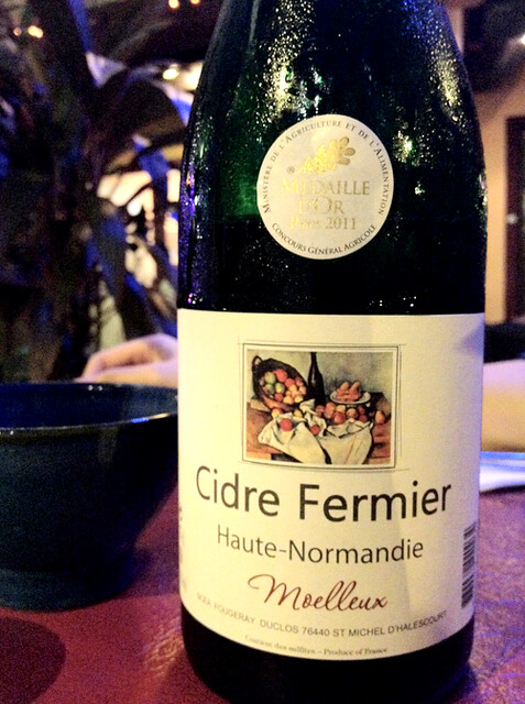 Screen shot 2012-07-25 at AM 03.47.43